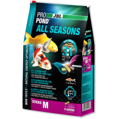 JBL ProPond All Seasons M, мешок 5.8кг